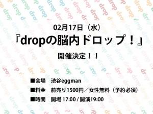 0217_eggman
