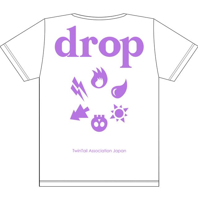 drop2周年T白x紫