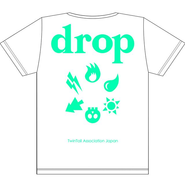 drop2周年T白x緑