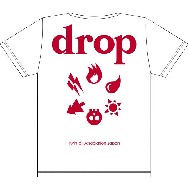 drop2周年T白x赤