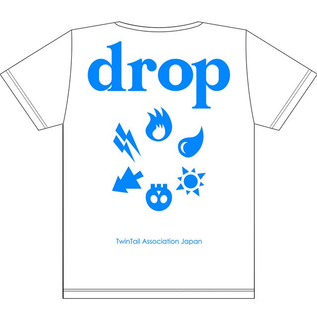 drop2周年T白x青