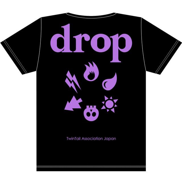drop2周年T黒x紫