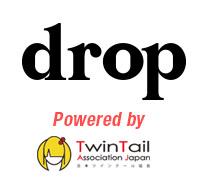 アイドルユニット『drop-ドロップ-』 Powered by 日本ツインテール協会